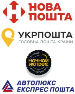 bigbags delivery Ukraine